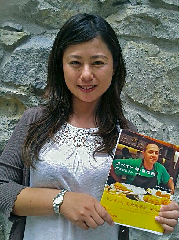 June Yamaguchi with her book in Japanese on Basque gastronomy